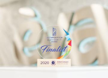 Благодійний проект EVA отримав нагороду ООН