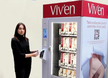 100 млн проданих товарів і перший в Україні автомат з колготками – новини ВТМ