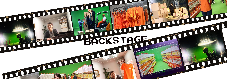 «Давай з нами!» — backstage проекту